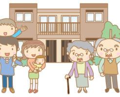 二世帯住宅