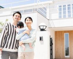 2世帯住宅を建てるメリット